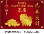 happy chinese new year 2018... | Shutterstock .eps vector #600220688