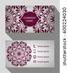 business card  vintage card set ... | Shutterstock .eps vector #600224030