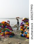 agra  india 17 february 2015 ... | Shutterstock . vector #600257993