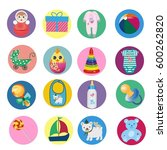 baby icons  toys  pacifier ... | Shutterstock .eps vector #600262820