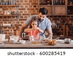 'portrait of father and... | Shutterstock . vector #600285419