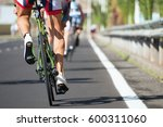 cycling competition race at...   Shutterstock . vector #600311060