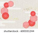 Background Image Of Japanese...