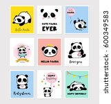 cute panda bear illustrations ... | Shutterstock .eps vector #600349583