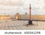 Alexander Column On Palace...