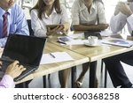 office staff are meeting the... | Shutterstock . vector #600368258