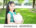 closeup portrait  young lady... | Shutterstock . vector #600385826