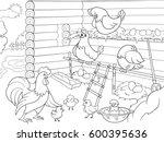 interior and life of birds in... | Shutterstock .eps vector #600395636