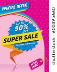 super sale. special offer...   Shutterstock .eps vector #600395660