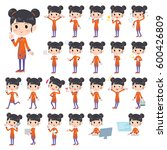 set of various poses of chinese ... | Shutterstock .eps vector #600426809