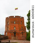 Tower Gedeminas  Lithuania ...