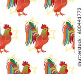 beautiful colorful rooster.... | Shutterstock .eps vector #600441773