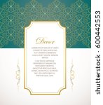 vector decorative frame  in... | Shutterstock .eps vector #600442553