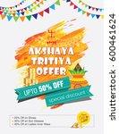 akshaya tritiya festival offer ...   Shutterstock .eps vector #600461624