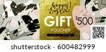 gift certificate  voucher ... | Shutterstock .eps vector #600482999