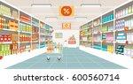 Supermarket Aisle With Shelves...