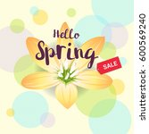 floral spring with yellow... | Shutterstock .eps vector #600569240