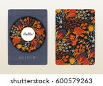 cover design with floral... | Shutterstock .eps vector #600579263