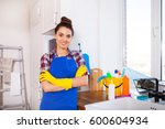 beautiful young woman makes...   Shutterstock . vector #600604934
