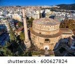 aerial shot the rotunda 4th... | Shutterstock . vector #600627824