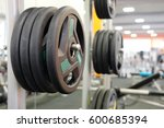 weights in a fitness hall  | Shutterstock . vector #600685394