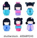 Kokeshi Dolls Set  Watercolor...