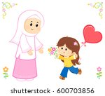 happy mothers day   a muslim... | Shutterstock .eps vector #600703856