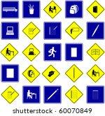 school signs set | Shutterstock .eps vector #60070849