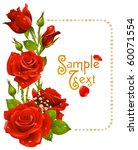 Stock vector vector red rose and pearls frame 60071554