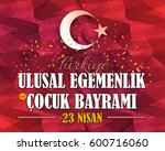 polygonal background turkey... | Shutterstock .eps vector #600716060