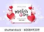mothers day sale background... | Shutterstock .eps vector #600849209