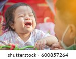 sweet beautiful baby girl in... | Shutterstock . vector #600857264