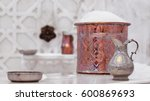 water jar and copper bowl with... | Shutterstock . vector #600869693