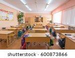 anapa  russia   february 28 ... | Shutterstock . vector #600873866
