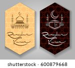 ramadhan kareem or generous...   Shutterstock .eps vector #600879668