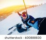 guy sportsman goes on the... | Shutterstock . vector #600888830