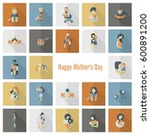 happy mothers day simple flat... | Shutterstock .eps vector #600891200