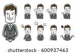 male businessman  set  variation | Shutterstock .eps vector #600937463