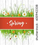 spring banner with blooming... | Shutterstock .eps vector #600942338
