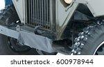 renro car | Shutterstock . vector #600978944