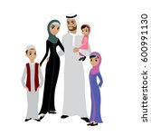 happy arabic family  parents... | Shutterstock .eps vector #600991130