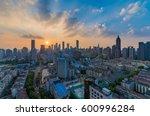 nanjing city scenery | Shutterstock . vector #600996284
