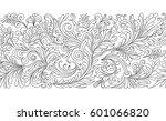 vector ornate seamless border... | Shutterstock .eps vector #601066820