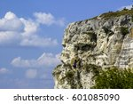 Bakota  Rock With Face...