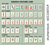 Complete Mahjong Set With...