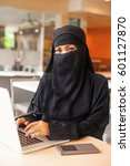 completely covered muslim woman ... | Shutterstock . vector #601127870