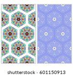 set of 2 vertical seamless... | Shutterstock .eps vector #601150913