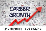 career growth drawn on brick... | Shutterstock . vector #601182248