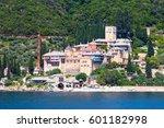 seaview of the old dochiariou... | Shutterstock . vector #601182998