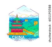 china   modern vector line... | Shutterstock .eps vector #601193588